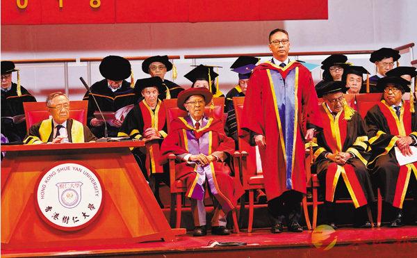 ■香港樹仁大學向袁國強(前排右三)及鍾景輝(前排右四)頒授榮譽博士學位。 樹仁供圖
