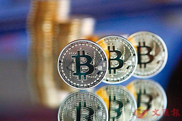 ■比特幣等數字貨幣是區塊鏈技術衍生產品之一。 資料圖片