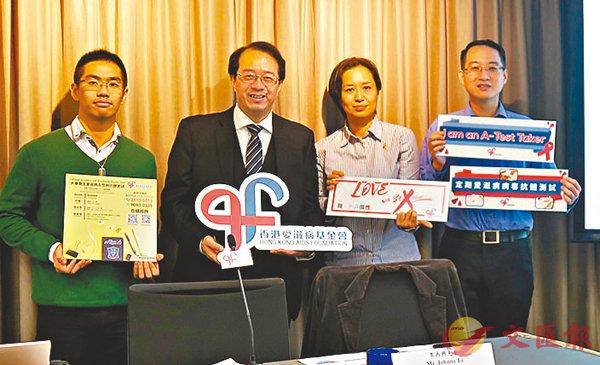 ■ 香港愛滋病基金會「首次性接觸及性健康」問卷調查結果媒體簡報會。