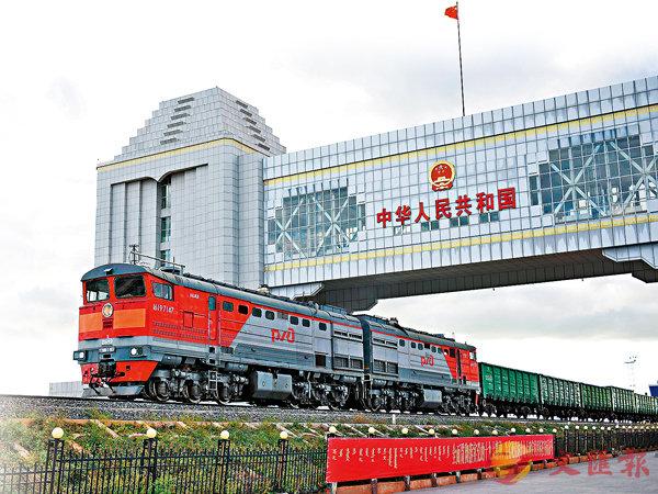 ■ 內蒙古滿洲里國門。 資料圖片