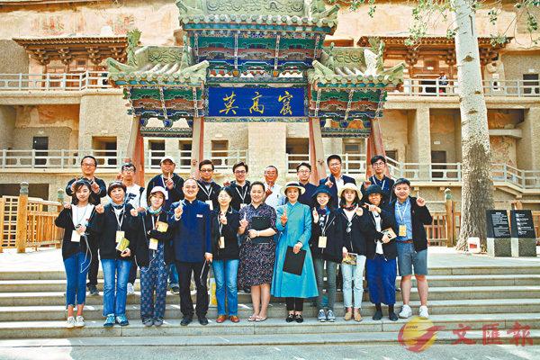 ■ 第一期「敦煌文化守望者」志願活動。香港文匯報上海傳真
