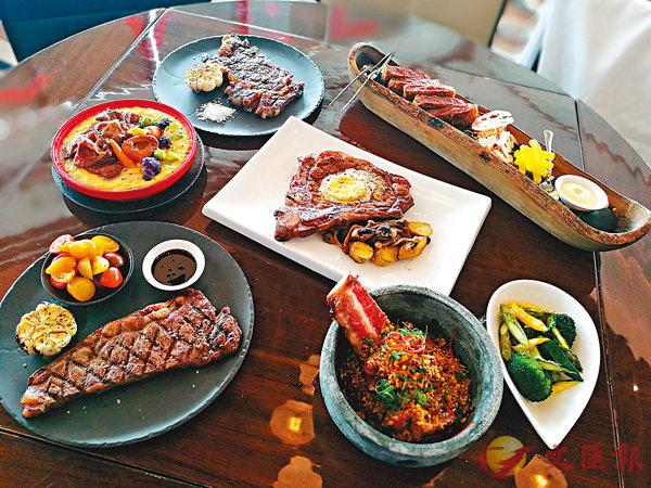 ■峰景餐廳6款不同口味的牛扒