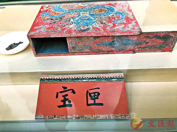 ■故宮養心殿的寶匣經修復後再展出。江鑫嫻  攝