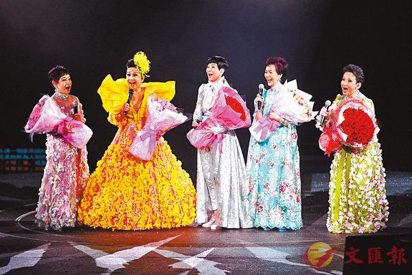■「五公主」重聚舞台。