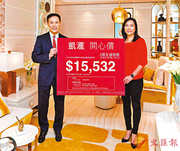 ■田兆源(左)指東九龍有不少企業進駐,投資者對區內住宅有一定需求。 香港文匯報記者梁悅琴  攝