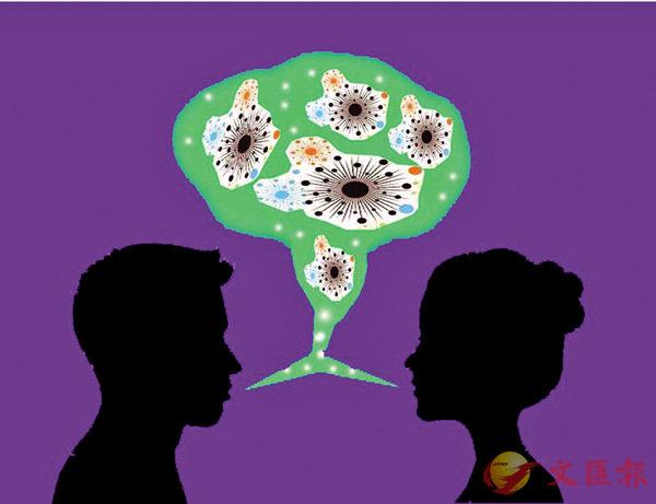 ■共同語言是熱戀的前奏曲。(設計圖片)  作者提供