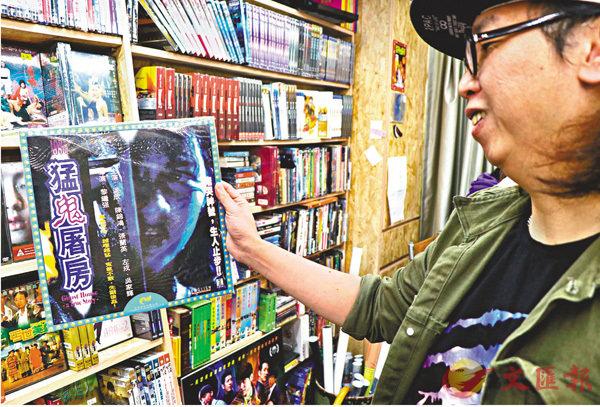 舖內有大批經典電影LD出售。
