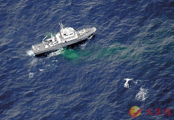 ■美軍、日本自衛隊和海上保安廳事發後合力搜救。 路透社