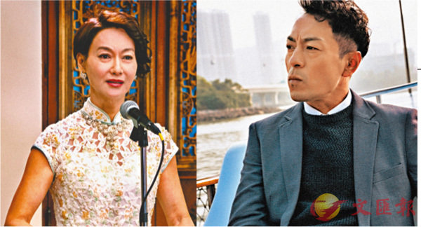 ■姜皓文與惠英紅在片中飾演夫妻。