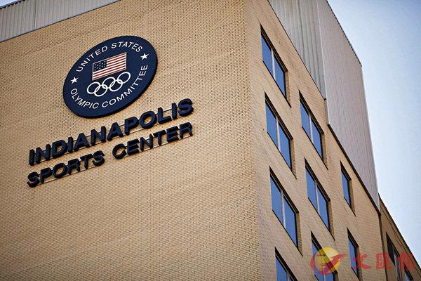 ■美國體操協會所在大樓。  法新社