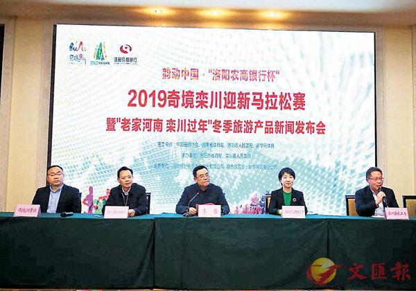 ■記者會於昨日舉行。 香港文匯報記者馮雷 攝