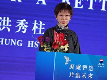 洪秀柱:中華民族註定要統一  兩岸要保持交流溝通
