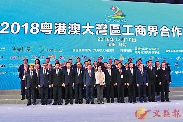 第十七屆粵港澳大灣區工商界合作交流會昨晚在珠海舉行。香港文匯報記者胡若璋  攝