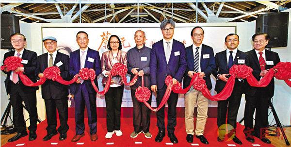 ■展覽開幕典禮於12月6日舉行,主禮嘉賓進行剪綵儀式。