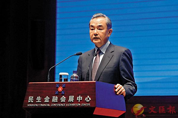 ■王毅在北京出席2018年國際形勢與中國外交研討會開幕式並發表演講。 中新社