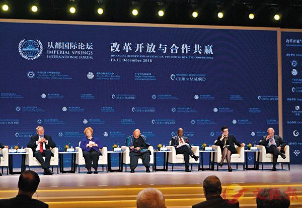 ■2018从都国际论坛在广州举行。 与会外国前政要纷纷盛赞中国改革开放。 香港文汇报记者敖敏辉摄