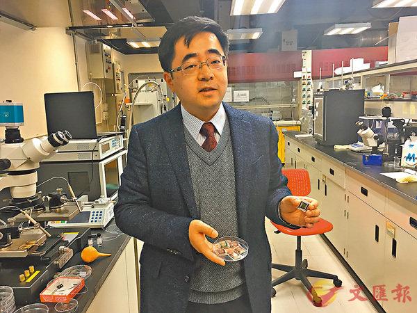 繆謙表示,若縮小傳感器體積,將可用於檢測癌症。香港文匯報記者詹漢基  攝