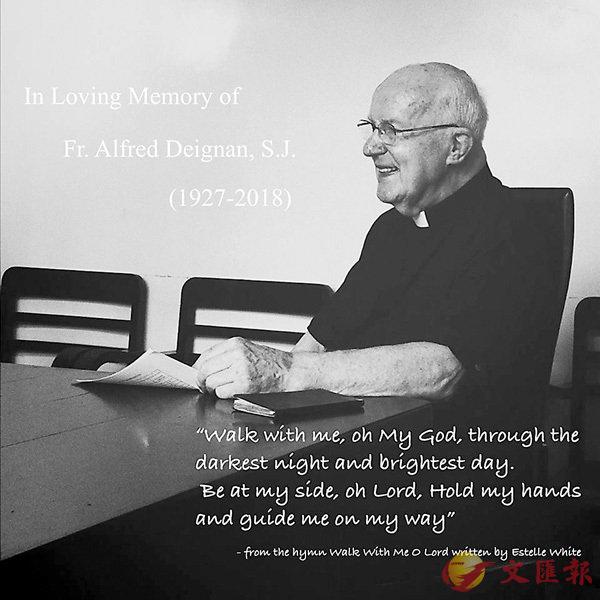 ■狄恆神父昨日與世長辭,享年91歲。華仁書院fb圖片