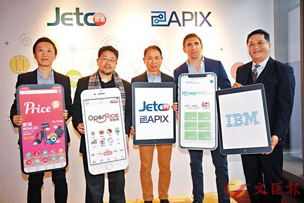 ■蔡炳中(左三)表示,API平台可讓金融界和各行業無縫連接。左二為邱桂雄。劉國權  攝