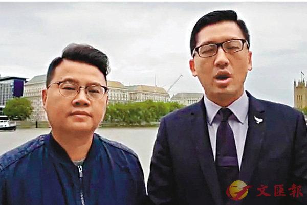 ■林卓廷(右)和尹兆堅今年9月初赴英國要求跟進UGL事件。 資料圖片