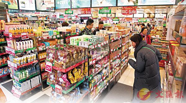 ■申訴專員公署發現約6,800款中成藥仍為臨時註冊藥物,在市面售賣近20年。香港文匯報記者曾慶威  攝