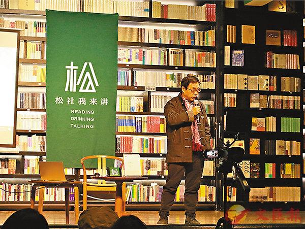 ■王九成的新書講座。
