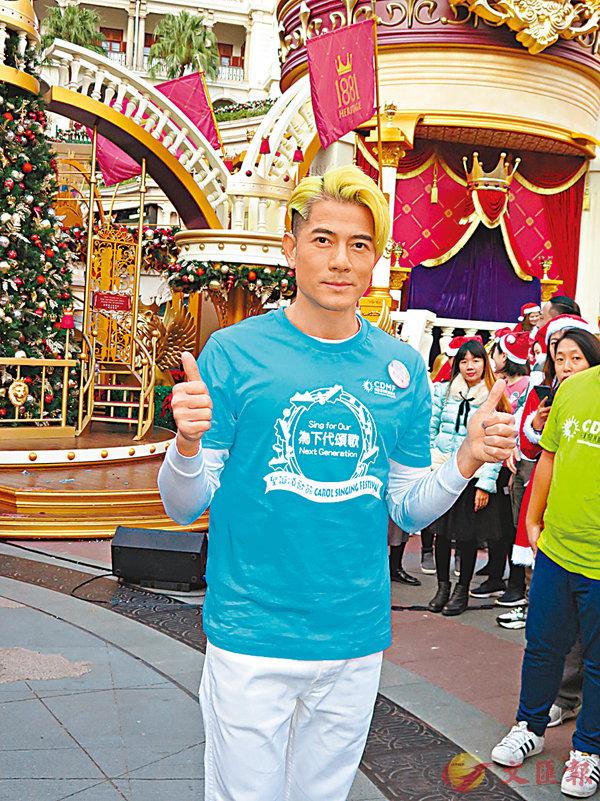 ■城城稱會帶女兒到尖沙咀感受香港聖誕節日氣氛。