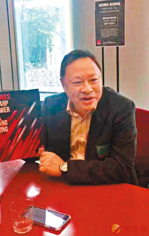 ■9月下旬,戴耀廷與歐洲議會成員見面時,展示自己參與編著的反華報告-《中國銳實力在香港》。 網上截圖