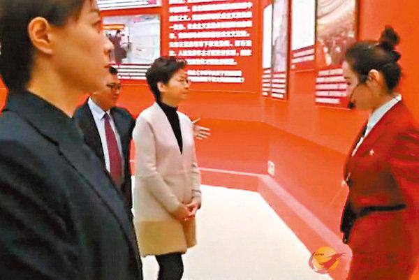 ■林鄭月娥昨日上午前往國家博物館參觀「偉大的變革-慶祝改革開放40周年大型展覽」。 視頻截圖