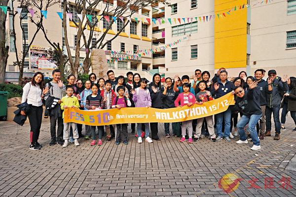 ■經過約2.3公里的路程後,眾人到達位於觀塘的福建中學。