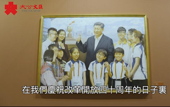 香港牽動我的心|范迪安:畫家們的熱情展現於筆端