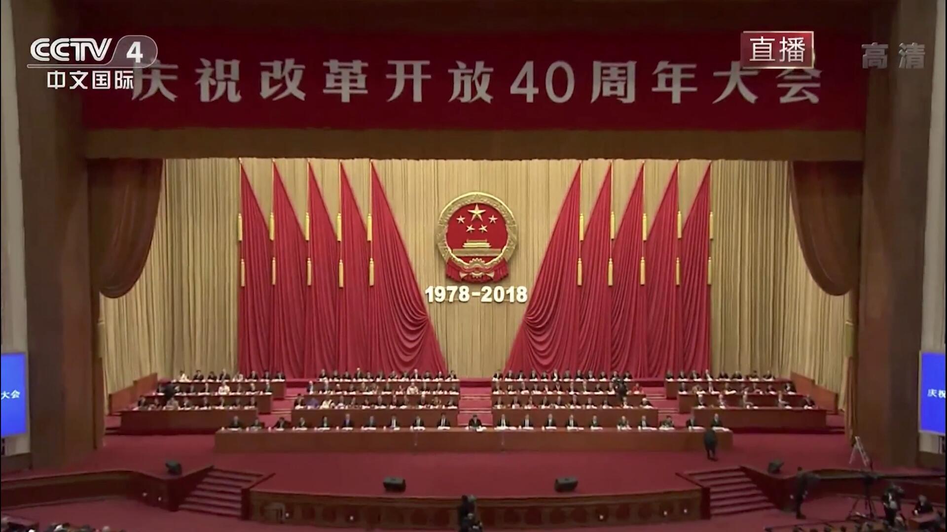 習近平:海內外中華兒女共築中國夢意志更堅強
