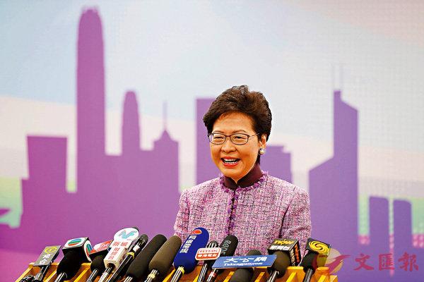 ■特首林鄭月娥昨日下午在北京會見傳媒,總結北京述職之行。 中新社