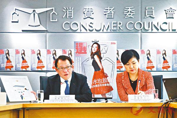 ■消費者委員會測試市面9款多功能電熱盤,發現全部都不能通過安全測試。  香港文匯報記者莫雪芝  攝