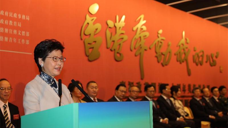 「香港牽動我的心」美術創作展今日開幕