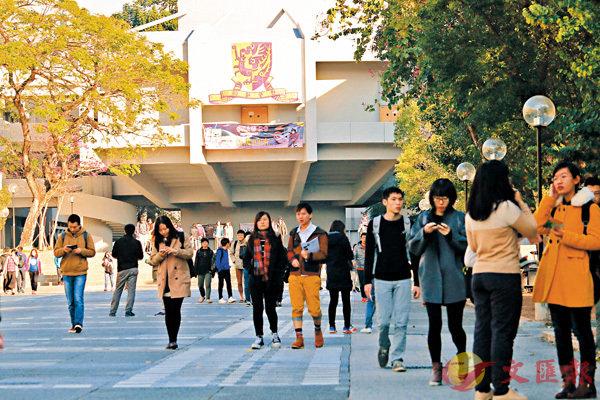 ■ 中大今年錄得16.2億元盈餘,為全港各大學之冠。