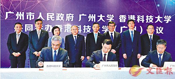 ■三方签署合作协议。 香港文汇报记者敖敏辉摄