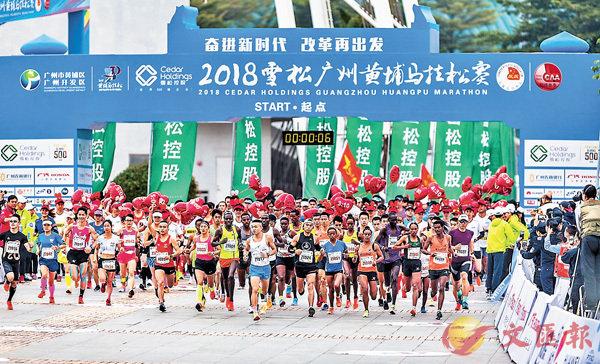 ■黄埔马拉松昨晨开跑。 香港文汇报记者敖敏辉摄