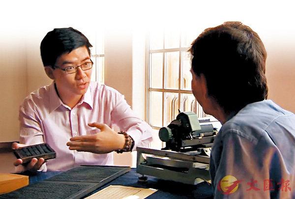 ■徐力恆曾參與BBC紀錄片《中華的故事》的製作。受訪者供圖