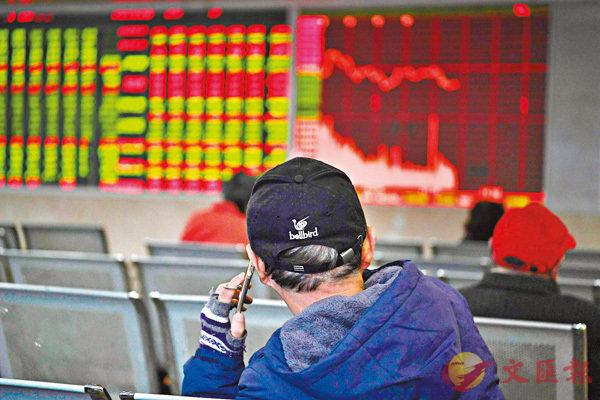 ■滬深三大指數昨日均下跌。 中新社
