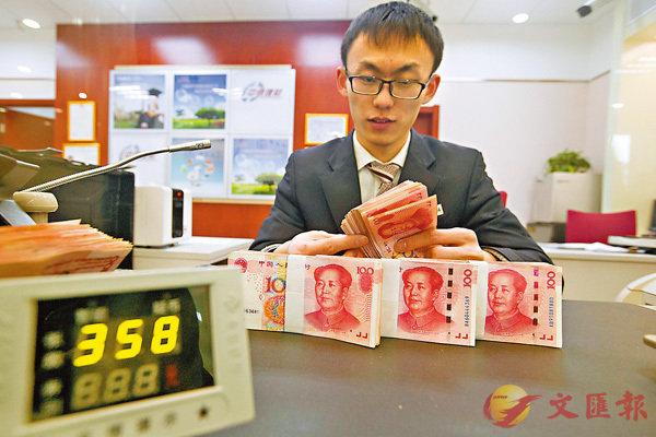 ■人民幣創近兩周來高位 資料圖片