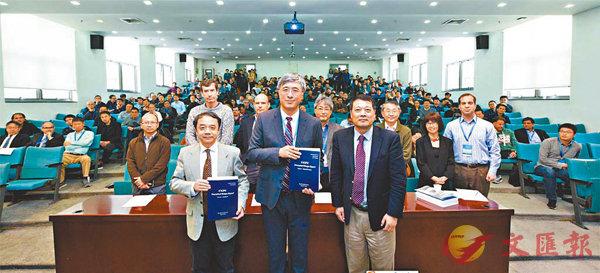 ■CEPC團隊上月正式發佈《CEPC概念設計報告》。 中科院高能物理研究所圖片