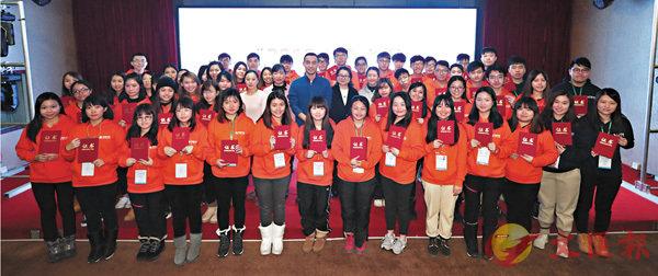 ■「2018未來之星.從香港出發-冬聚吉林」冰雪文化行活動閉營儀式在吉林市舉行。 香港文匯報記者盧冶  攝