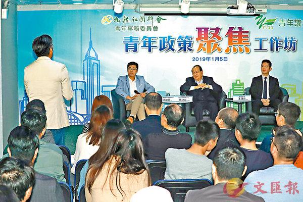 ■左起:顏汶羽、張建宗、王漢杰。香港文匯報記者彭子文  攝