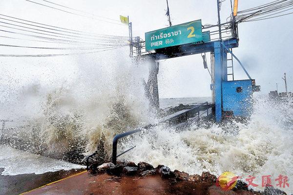 ■因受颱風影響,泰國南部碼頭及航班暫停開放。圖為一碼頭遭巨浪衝擊。法新社