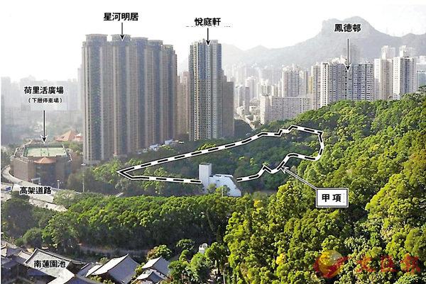 ■規劃署建議將鑽石山鳳德道的綠化地帶改劃成住宅。圖中甲項為擬建住宅位置。黃大仙區議會文件