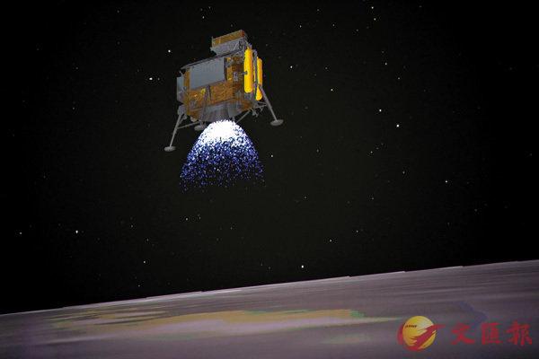 【現代中國】「嫦娥」抵月背 探測啟新篇