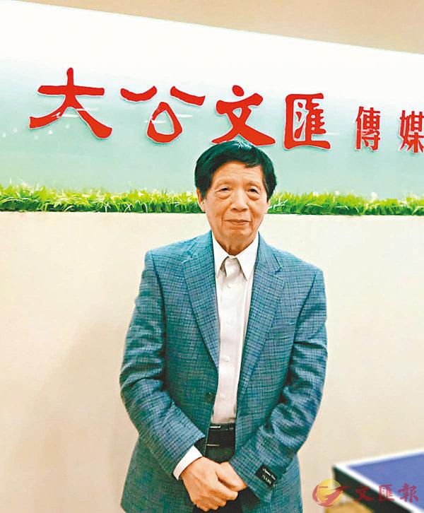 ■中國資深外交家姚培生接受香港文匯報專訪。 朱燁 攝