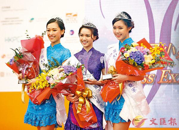 ■左起:曾進意、梁桂儀和麥麗怡。 香港文匯報記者莫雪芝  攝