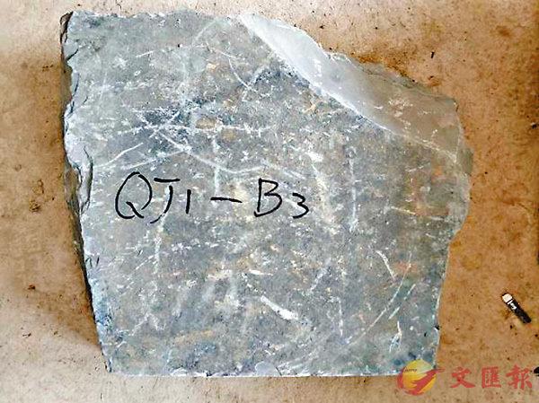 ■礦石樣本。 網上圖片